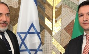 Israeli Minister of Foreign Affairs Comes for a Formal Visit in our Country