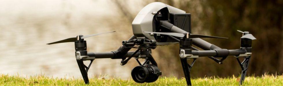Охрана с дрон