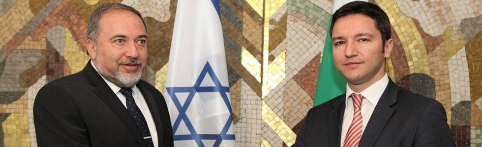 Министърът на външните работи на Израел пристига на официално посещение у нас